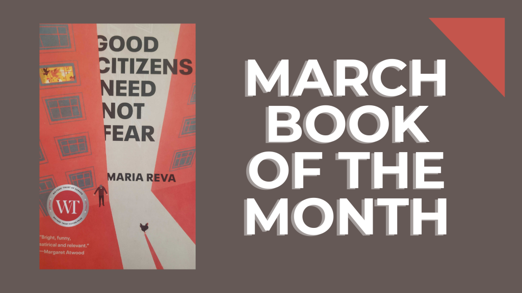 "Image of the book cover and the words ""March Book of the Month"""